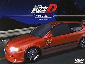 頭文字[イニシャル]D VOLUME-4 [DVD]