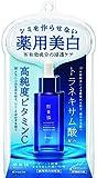 肌美精 タ-ニングケア美白 薬用美白美容液30mL