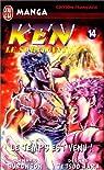 Ken le survivant, tome 14 : Le Temps est venu ! par Buronson