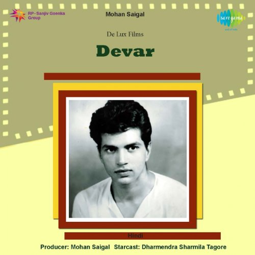 Men Aisa Kahan Sabka Naseeb (Original): Lata Mangeshkar: MP3 Downloads