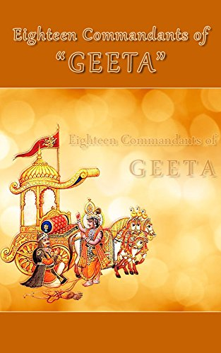 Amazon eighteen commandants of geeta krishnan sharnam book 1 eighteen commandants of geeta krishnan sharnam book 1 by gupta shruti fandeluxe Image collections