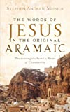 The Words of Jesus in the Original Aramaic