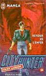 City Hunter (Nicky Larson), tome 34 : Retour de l'enfer par Hojo