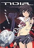 NOIR(ノワール) Vol.1(初回限定盤BOX付) [DVD]
