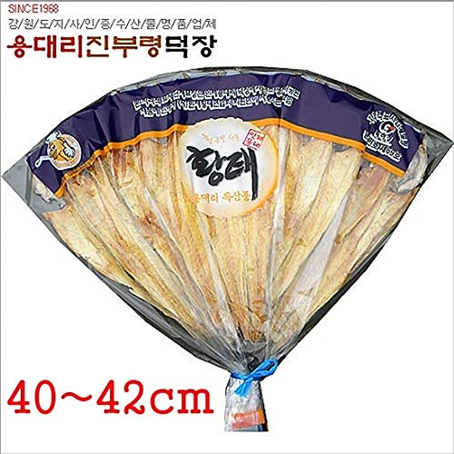 Dried Pollack (40~42cm) x 10 count, 4 Months Natural Drying, Korea by Jinburyeong