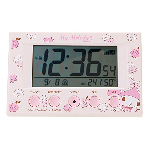 Asian Dress Up Ideas (Sanrio My Melody digital radio alarm clock From Japan New)
