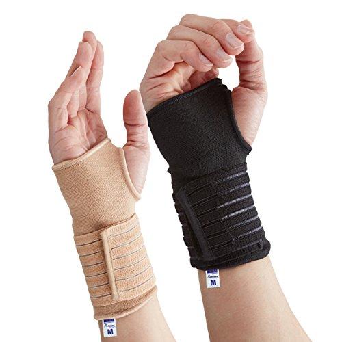 Actesso Handgelenkschutz handgelenkbandage (Groß Beige) - Ideal für Verstauchungen und Zerrungen des Handgelenks beim Sport; bietet ausgezeichnete Stützung des Handgelenks, ohne die natürliche Bewegungsfreiheit der Handgelenke einzuschränken