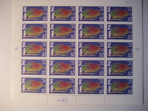 Year of the Rat: Lunar New Year, Full Sheet of 20 x 32-Cent Postage Stamps, USA 1996, Scott 3060