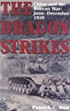 Front cover for the book The Dragon Strike by Patrick C. Roe