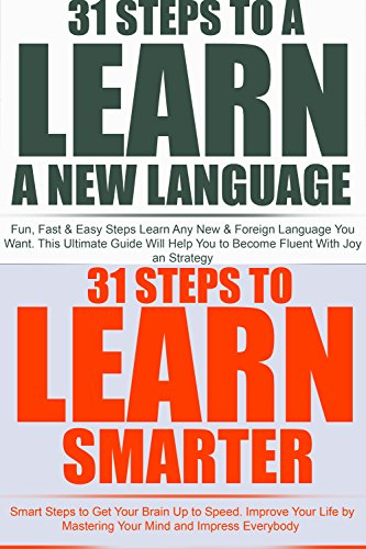 Learning Memory Box (Master Learning Box: You Are Smart. You Can Be Smarter! Become More Intelligent by Learning How to Learn Smarter and Help Yourself to a New Language Faster! (Boxing Philip Vang Book 6))
