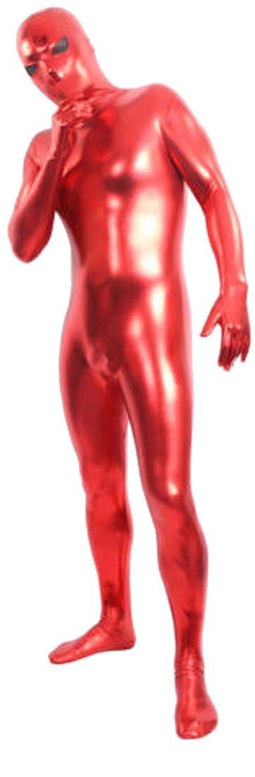 Seeksmile Unisex Alien Eyes Shiny Lycra Fancy Dress Bodysuit