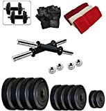 Body Maxx Pvc 22 Kg Adjustable Fitness Dumbells Set Home Gym With Hand Towel