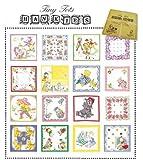 vintage handkerchiefs - Set of 16 Vintage Reproduction
