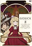 Animation - Gosick Vol.8 [Japan DVD] KABA-8908