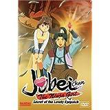 Jubei-Chan, the Ninja Girl, Vol. 4: Final Showdown