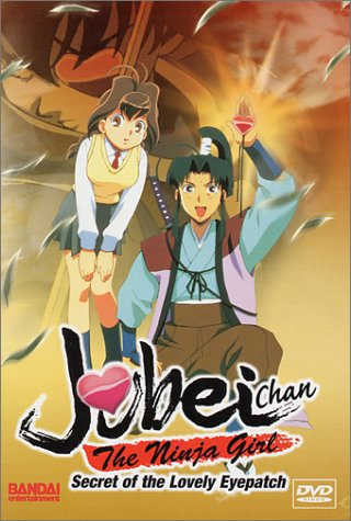 Amazon.com: Jubei-Chan the Ninja Girl - Vol. 4: Final ...