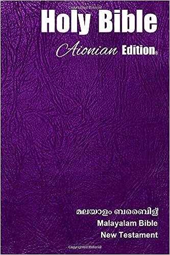 Holy Bible Aionian Edition: Malayalam Bible - New Testament