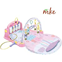 Baby Gym Piano Kick and Play Fitness Rack with Musical Baby Mat, Microphone and MP3 (Random Color)