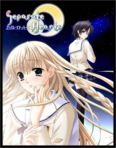 Separate Hearts [Limited Edition] [Japan Import]