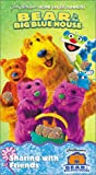 Bear in the Big Blue House - Sharing with Friends [VHS]