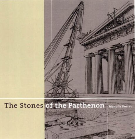 the-stones-of-the-parthenon-getty-trust-publications-j-paul-getty-museum