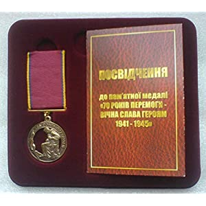 70 Years of the Victory in WW2 Eternal glory to the heroes Ukrainian Russian Military Medal Soldier