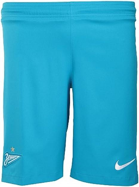 Nike ZENIT M NK DRY STAD SHORT HA Shorts for Men, Size