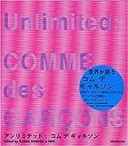 Comme Des Garcons: Unlimited
