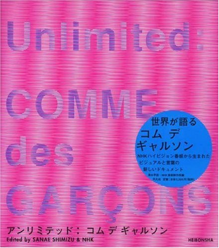 Comme Des Garcons: Unlimited for $<!--$135.58-->