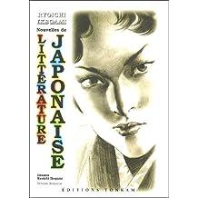 NOUVELLES DE LITTERATURE JAPONAISE