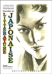 Nouvelles de littérature japonaise