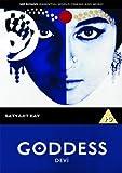 Goddess (Devi) - (Mr Bongo Films) (1960)