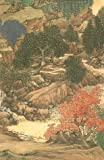 img - for Art at the Close of China's Empire (Phoebus Occasional Papers in Art History, Vol. 8) book / textbook / text book