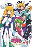 Vol. 1-UFO Princess Valkyrie: Toki to Yume