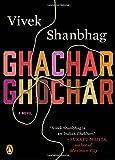 Ghachar Ghochar: A Novel
