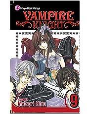 Vampire Knight, Vol. 9 (Volume 9)
