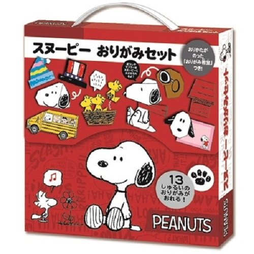 Snoopy origami set jp -