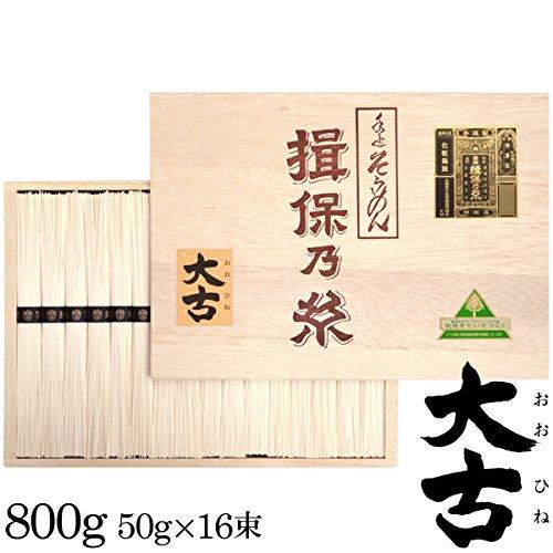 揖保乃糸 特級品 大古(おおひね)50g×16束