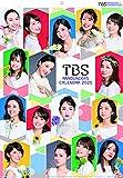 エンスカイ TBSアナウンサーズ 2020年カレンダー