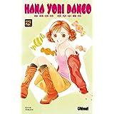 Hana Yori Dango Tome 25 (French Edition)