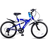 Hero Sprint Elite 20T 6 Speed Junior Cycle (White/Blue)