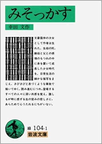 https://images-na.ssl-images-amazon.com/images/I/51SGxYyJqnL._SX354_BO1,204,203,200_.jpg