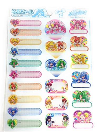 Pretty Cure Smile PreCure Name Sticker Sheet - 22 Stickers