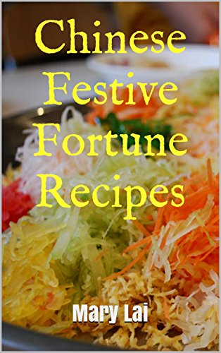 Download chinese festive fortune recipes book pdf audio idfnbb2ka download chinese festive fortune recipes book pdf audio idfnbb2ka forumfinder Choice Image