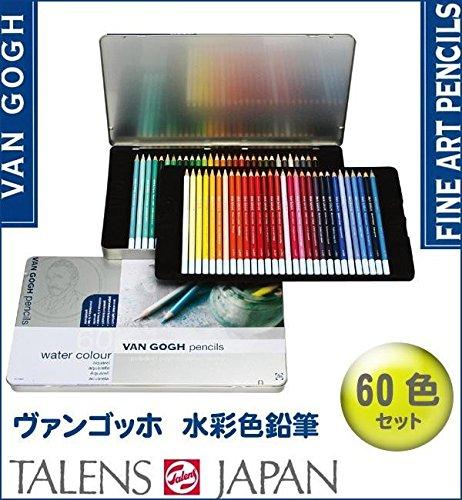 VAN GOGH ヴァンゴッホ 水彩色鉛筆 60色セット(メタルケ-ス入り) T9774-0065 157401   B07Q13Y2PG