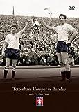 1962 FA Cup Final Tottenham Hotspur v Burnley (Spurs) [DVD]