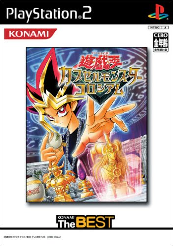 Yu-Gi-Oh! Capsule Monster Coliseum (Konami the Best) [Japan Import] by Konami (Image #2)