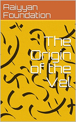 The Origin of the Vel - Kindle edition by Aaiyyan Foundation