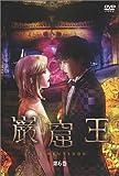 巌窟王 第6巻 [DVD]