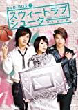 [DVD]スウィートラブ・シューター DVD-BOX I